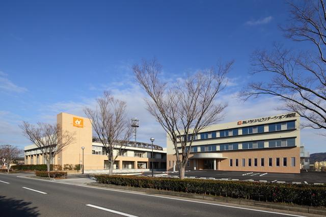 ①あいちリハビリテーション病院.JPG